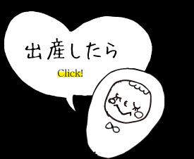 mokuteki_3