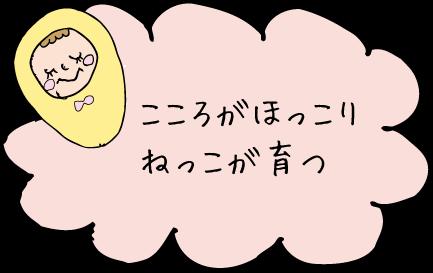 mokuteki_9